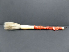 BRUSH CHINESE  ANCIENT CALLIGRAPHY BRUSH W/ BONE/ CORAL ORIGINAL BRISTLES. 5571
