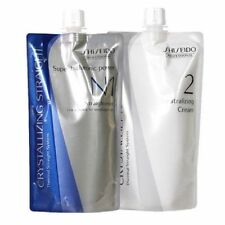 Shiseido Crystallizing Straight For Fine or Tinted Hair N1+2