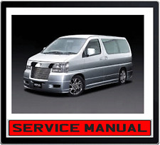 NISSAN ELGRAND E50 97-02 3.0L 3.3L 3.5L V6 ENGINE REPAIR SERVICE MANUAL in  DVD