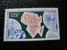 TCHAD - timbre yvert et tellier aerien n° 86 n** (A9) stamp chad