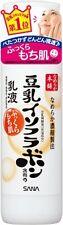 SANA Nameraka Honpo Soy Milk Isoflavone Facial Milky Lotion SKH (4964596457845)