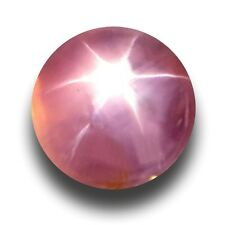 4.29 Carats| Natural Star Sapphire |Loose Gemstone|New| Sri Lanka