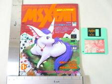 MSX FAN + DISK 1992/1 Book Magazine RARE Retro ASCII