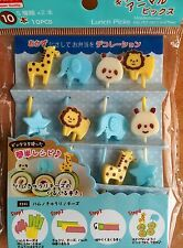 Cute Animals and Star Food Picks for Japanese Bento Lunch Box 10 Pack