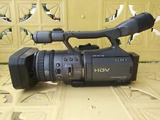 Sony HDR-FX7 Video Camera