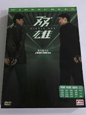 Heroic Duo (DTS Version) ( 2-DVD ) Ekin Cheng  Leon Lai  Karena Lam  Eng Sub