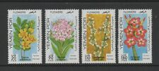 YEMEN PDR 1979 FLOWERS (1st series) *MNH FULL SET*