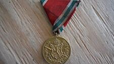BULGARIAN COMMEMORATIVE MEDAL OF THE FIRST WORLD WAR AWARDED TO GERMANS