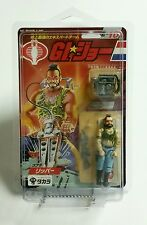 GI Joe Dreadnok RIPPER 1986 Takara Japan MOC Action Figure + Starcase