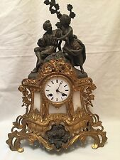 19th Century French Ornate Gilt Figural Two Train Mantle Clock