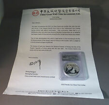 2015 First Strike China Silver Panda 10 Yuan PCGS MS70 With Letter
