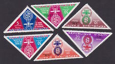 Haiti 1962 malaria insects fever overprint surcharged MNH ** OG gomma integra