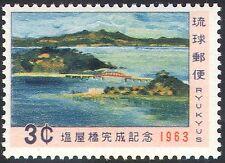 Ryukyus 1963 Shioya Bridge/Transport/Engineering/Construction 1v (n27598)