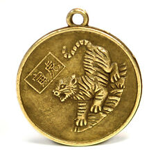 "YEAR of the TIGER GOOD LUCK CHARM 1"" Chinese Zodiac HIGH QUALITY Horoscope NEW"