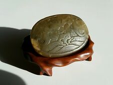 ANTIQUE CHINESE JADE BELT HOOK BUCKLE WITH 2 BATS