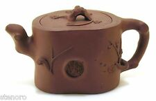 清代邵友庭紫砂壶 Antique chinese Yixing Zisha clay Teapot. Shao Youting? 邵友庭 (宜興紫沙 Teier