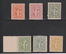 India Indore 1940-46, 1/4An. to 4An. SG36-41 (6) MNH Stamps RARE.