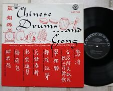 Sung Tso-Liang Orchestra Of Hong Kong ‎– Chinese Drums And Gongs  LP  Lyrichord