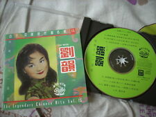 a941981 Pathe EMI Best CD Liu Yun ( Liu Wun ) 劉韻 Japan 1A1 Legendary Chinese Hits Volume 15 姑娘十八一朵花