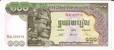 KINGDOM OF CAMBODIA BANKNOTE ND 1958-1972 SECOND ISSUE 100 P8C AU UNC