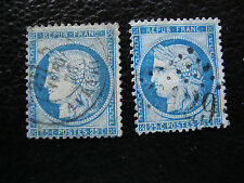 FRANCE - timbre yvert et tellier n° 60 x2 obl (A20) stamp french (A)