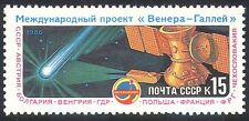 Russia 1986 Space/Halley's Comet/Astronomy/Vega 1/Rockets 1v (n11790)