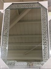 LARGE Silver Glitter Rectangle Mirror NEW Boudoir Girls Hall Grecian Pattern