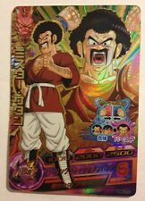 Dragon Ball Heroes HG2-CP6
