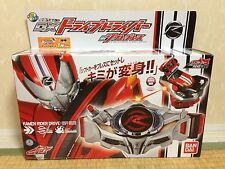 New Rider Drive Transformation Belt DX drive driver with shift Breath from Japan