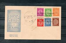 Israel Scott #1-6 Doar Ivri Official FDC with Misperforation of 15m Value!