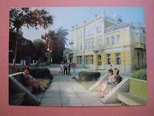 Russland Postkarte Ansichtskarte Jewpatorija Евпатория пансионат Орбита Krim