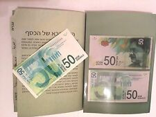ISRAEL 50 Sheqel Shekel and info book 5 Languages Money currency department bank