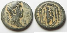 ZURQIEH -mk3118- DECAPOLIS. NYSA-SCYTHOPOLIS UNDER COMMODUS (AD 180-192). AE 28M