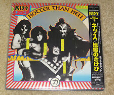 KISS HOTTER THAN HELL CRAZY COLLECTION #2 JAPANESE VINYL LP WITH OBI