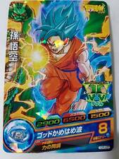 Carte Dragon Ball Z DBZ Dragon Ball Heroes God Mission Part SP #GDPJ-27 Promo