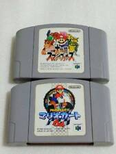 Nintendo 64 Dairantou Super Smash Bros. & Mario Kart set Japan N64 S