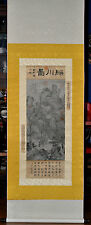 Rare Chinese Painting Attr. to Wu Li 吴历 1632-1718