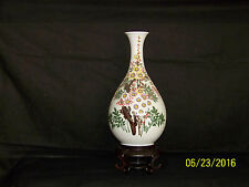 """Korean Hand Painted/Sculpted Contemporary Porcelain Vase Signed/Marked 16"""""""
