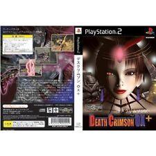 USED Death Crimson OX+ [Japan Import]