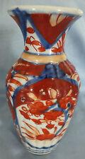 "Japanese Imari Vase 5"""