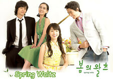 Spring Waltz 봄의 왈츠 Korean Drama Original DVD (6 Discs)