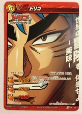 Toriko Miracle Battle Carddass P TR-03