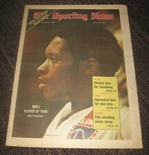 1973 Nate Archibald Kansas City Kings - The Sporting News Magazine - No Labels