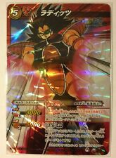 Dragon Ball Miracle Battle Carddass DB10-80 MR Raditz