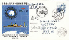 Chinese Antarctic Expedition 1984-85