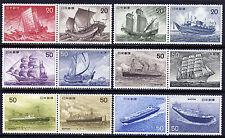 JAPAN Sc#1219-30 1975 Historic Ships MNH