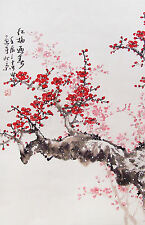 Impression encadrée-abstrait style Cherry Blossom Tree (Photo Poster art oriental)