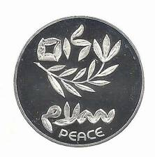 1980 32nd ANNIVERSARY ISRAEL-EGYPT PEACE TREATY BU COIN 26g SILVER