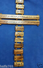 """Olive wood cross """"Our father in Heaven"""" prayer in Arabic  44 cm high"""
