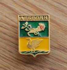 Swan Bird Lebedin City Coat Of Arms Vinatge Soviet Russian Pin Badge